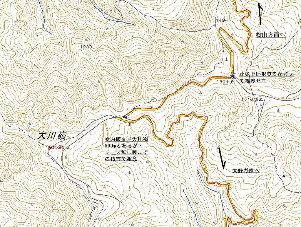 s-大川嶺概念図