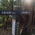s-PC070853