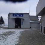 雪の無い西嶋駅