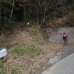 二台駐車していたが狭い・登山口