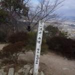 南陵の標柱・色々な標示有り
