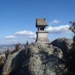 嶽山南のピーク