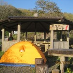 天狗荘キャンプ場