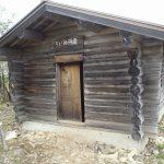 s-賽の河原避難小屋