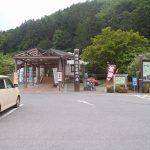 s-両神温泉道の駅此処で車中泊